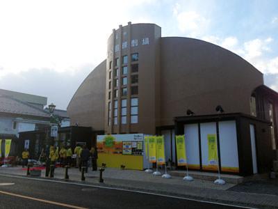 2013 ちちぶ映画祭~巡礼~
