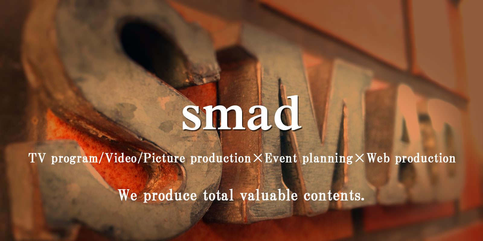 動画・映像制作×イベント×Web制作 価値あるコンテンツをトータルプロデュース 株式会社スマド